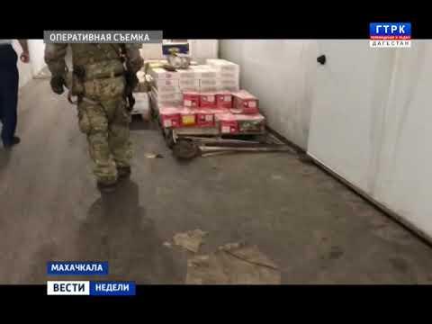 Контрафактное масло поставляли в дагестанские школы 16.06.19 г
