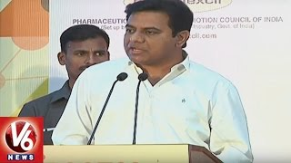 IT Minister KTR Inaugurates IPHEX 2017 Conference at Hitex | Hyderabad