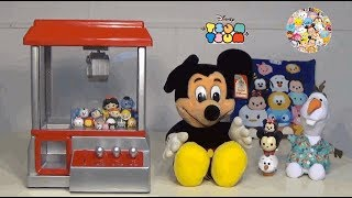 Claw Machine Filled With Disney Tsum Tsum Toys