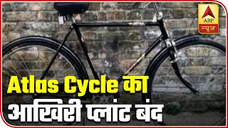 Atlas Cycles Shuts Down, Lays Off 1000 Employees | ABP News