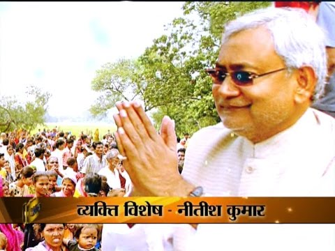 Nitish Kumar voted as Vyakti Vishesh of 2015: Bihar's 'sikandar'