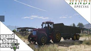 GTA 5 LET'S DO FARMING HINDI