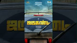 Jarugandi - Official Motion Poster