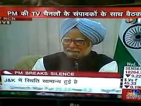 Manmohan Singh Shamelessly Indifferent Corrupt Crook UPA Govt Prime Minister  16022011002