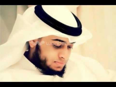 Suara Merdu Menyentuh Hati surat/surah Al baqara 284 - 286 | Murottal - Ahmed Al Nufays