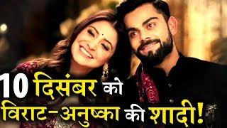 Virat Kohli and Anushka Sharma to Get Married on 10 December            c4b