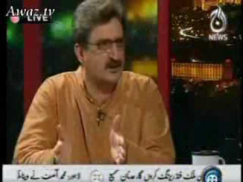Bolta Pakistan Talk Show On Islami Jamiat Talaba's Role In Punjab University video