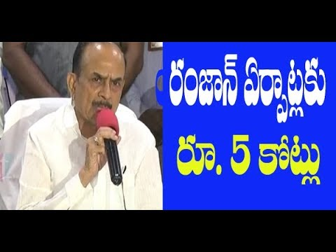 Rs 5 Crore For Ramzan Says Dy CM Mahmood Ali|Telangana Ramzan|KCR| Great Telangana TV