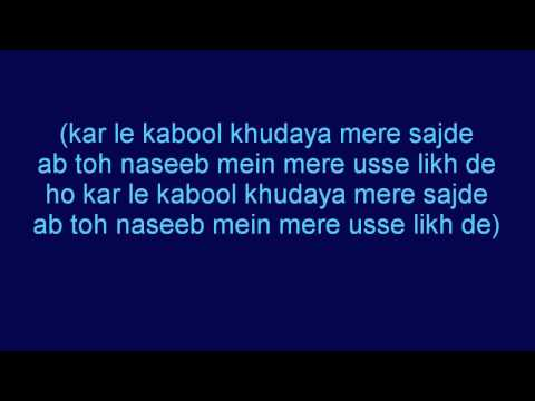 Tera Hi Bas Hona Chaahoon - Lyrics...