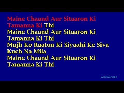 Maine Chand Aur Sitaro Ki - Mohammed Rafi Hindi Full Karaoke With Lyrics video