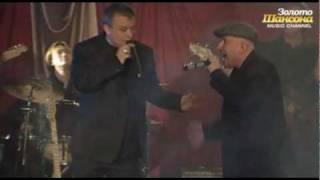 Александр Дюмин - Байкал и Жека