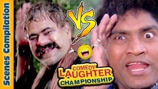 Sanjay Mishra Comedy Scenes Vs Johnny Lever Comedy Scenes {HD} - 3 - Comedy Laughter Championship