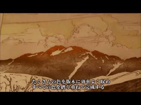 吉田博の画像 p1_14