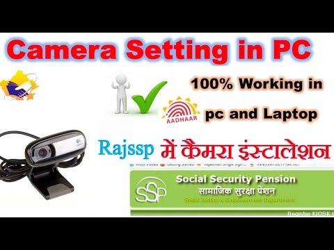 Webcamera installation setting in computer and laptop for sso emitra RAJSSP, Bhamashah yojna