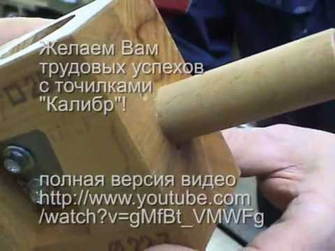 Круглая палочка своими руками