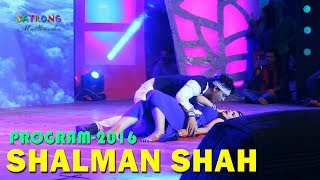 Salman Shah Otsob। Live Dance Program । Bangla Film । Episode  # 03