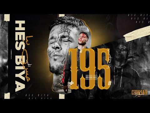 L7OR - HES BIYA - (Official Music Video 2020) - الحر - حس بيا