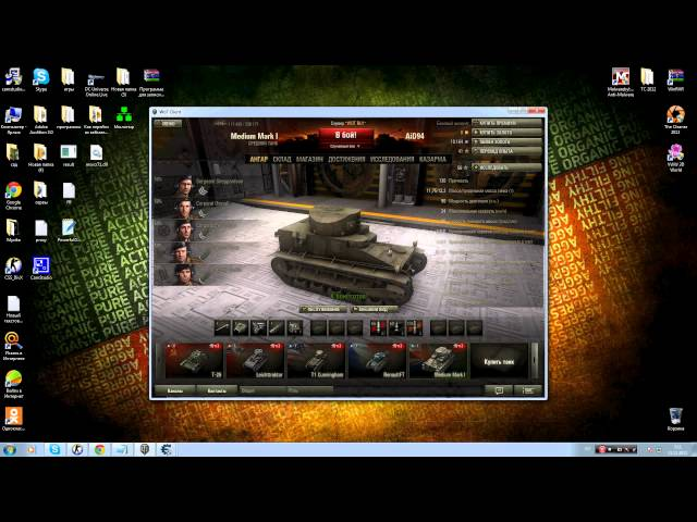 Скачать artmoney чтоби взломать онлайн игр.