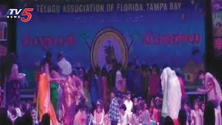 Florida Telugu Association Sankranti Celebrations | USA