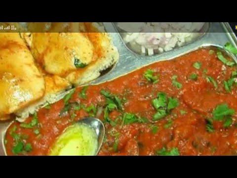 pav bhaji recipe,pav bhaji recipe by vahchef,pav bhaji recipe street style, pav bhaji recipe inhindi