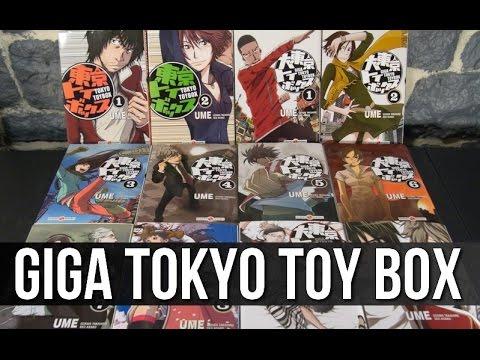 Giga Tokyo Toy Box - recenzja mangi