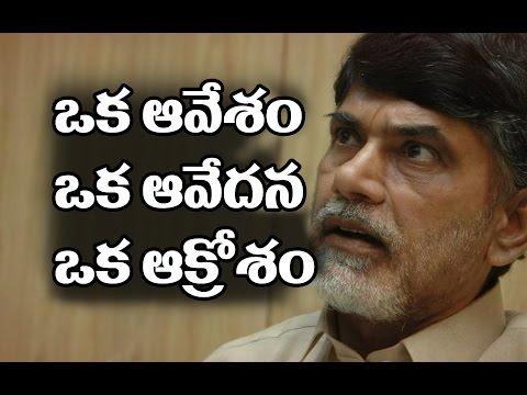 Telugudesam party, Cabinet expansion, Lokesh in Chandrababu Cabinet,