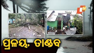 Cyclone Titli leaves a trail of destruction in Ganjam, Gajapati & adjoining districts