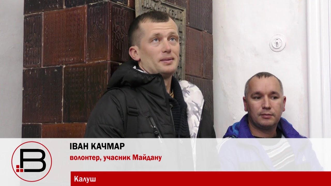 """Листівки Майдану і """"Град"""" із війни. У Калуші відкрили виставку з нагоди річниці Революції Гідності"""