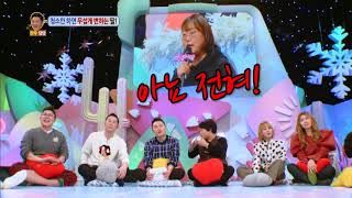 Tough Middle-Aged Life. [Hello Counselor Sub : ENG,THA / 2018.02.05]