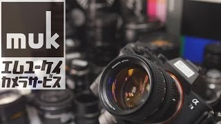 Sony A7 II & 木下光学 KISTAR 55mm F1.2 Bokeh Video Test VariableND HD60p /muk #162
