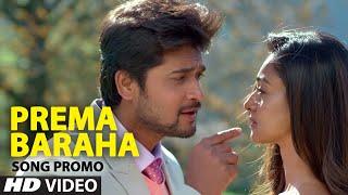Prema  Baraha Video Song Promo | Prema Baraha | Chandan, Aishwarya Arjun | Jassie Gift | Arjun Sarja
