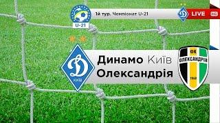 Динамо Киев до 21 : Александрия до 21