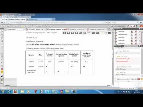 أكاديمية الدارين  IELTS Exam   محاضرة 7