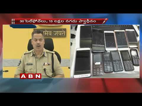Cricket Betting Mafia busted in Vijayawada | 22 held | ABN Telugu