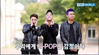 Download Lagu Global Youth: Dreaming of K-Pop | 글로벌 청춘, K-POP으로 빛나다 [ENG/2017.10.27] Gratis STAFABAND