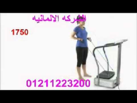 وصفة طبيعية تخسيس الوزن 7 كيلو بدون ريجيم19
