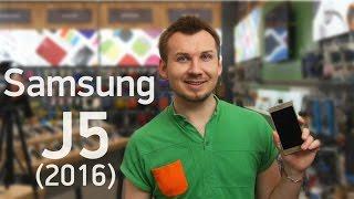 Samsung Galaxy J5 (2016) - обзор и сравнение с предыдущим J5 (2015)