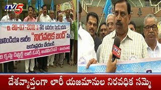Lorry Owners Begin Nationwide Indefinite Strike From Today