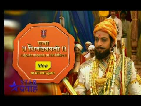 Chhatrapati Shivaji Maharaj, A National Hero. video