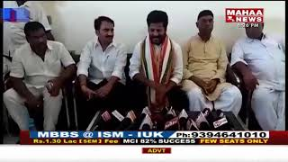 Congress Leader Revanth Reddy Comments On Telangana DGP Mahender Reddy | Mahaa news