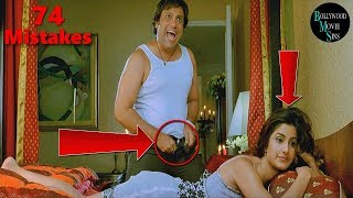 [EWW] PARTNER FULL MOVIE (74) MISTAKES FUNNY MISTAKES | PARTNER FULL MOVIE SALMAN KHAN