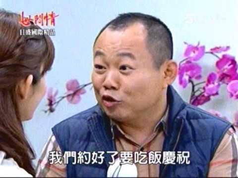 台劇-世間情-EP 371 2/3