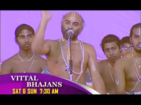 Vittal Bhajans video