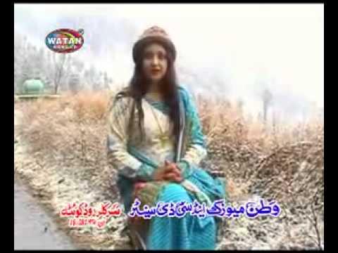 Hindko Song   Bismillah Karaan   Afshan Zebi   YouTube judhala...