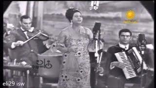 Download هذه ليلتي هي أغنية أدتها أم كلثوم في 1968 من كلمات جورج جرداق وألحان محمد عبد الوهاب 3Gp Mp4