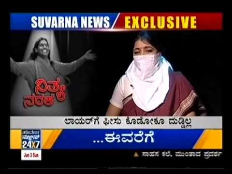 Nithyananda Latest Sex Scandal 2012 - Categorical Evidence on Rape-Victim Confess-Part-14
