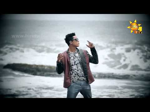 Nubage Premehi - Sameera Nishan