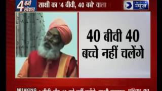 Sakshi Maharaj: Comment on Muslim ,'Those with 4 wives, 40 children'