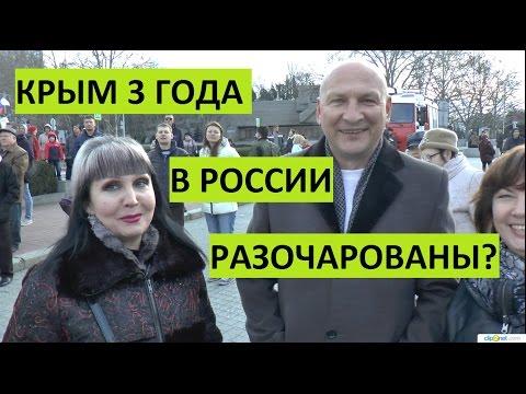 Площадь НАХ ИМ МОВА  Севастополь 3 года в России