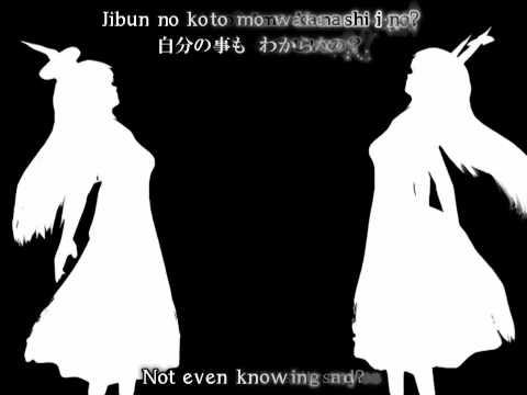 Touhou - Bad Apple!! (English Sub)